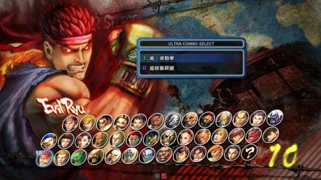 Ya está aquí Super Street Fighter IV: Arcade Edition