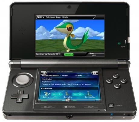 Actualización de 3DS con muchas novedades