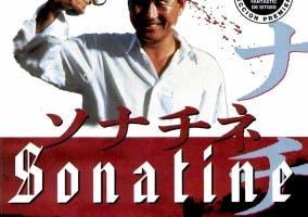 Poster de Sonatine