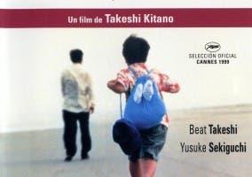 Poster de El verano de Kikujiro