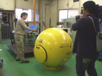 Empresa japonesa desarrolla capsula tipo