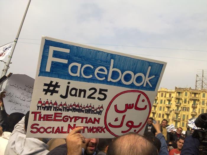 Facebook tuvo un papel fundamental en Egipto