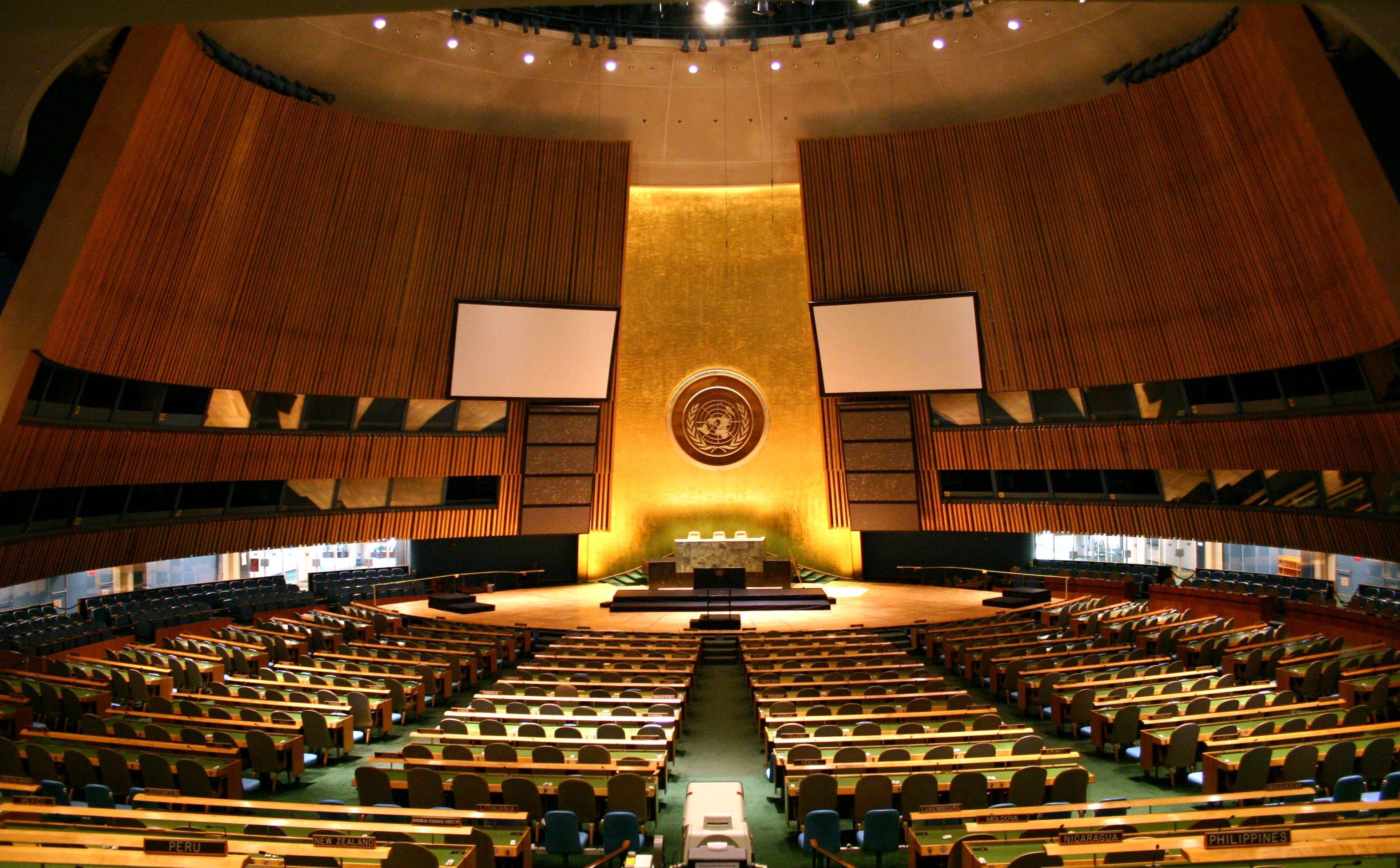 Congreso General de la ONU en Nueva York