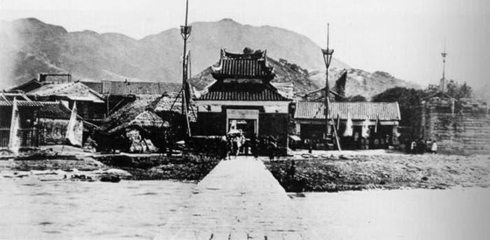 Antigua Ciudad Amurallada de Kowloon en 1915