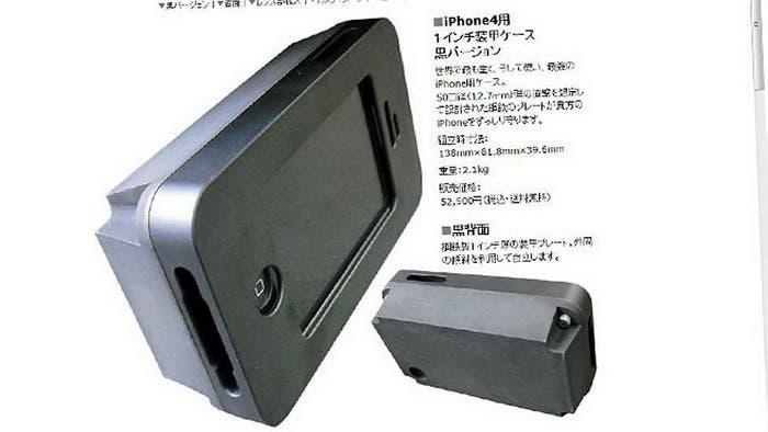 CES-2013-gadgets