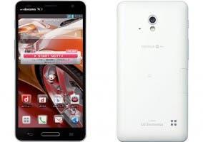 Imagen del smartphone LG Optimus G Pro