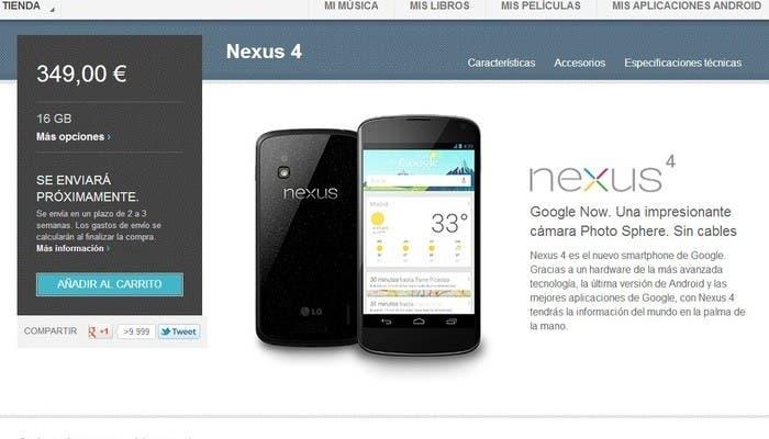 Google Play Stock