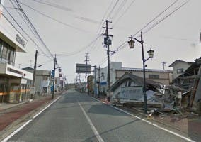 Namie fotografiado por Street View