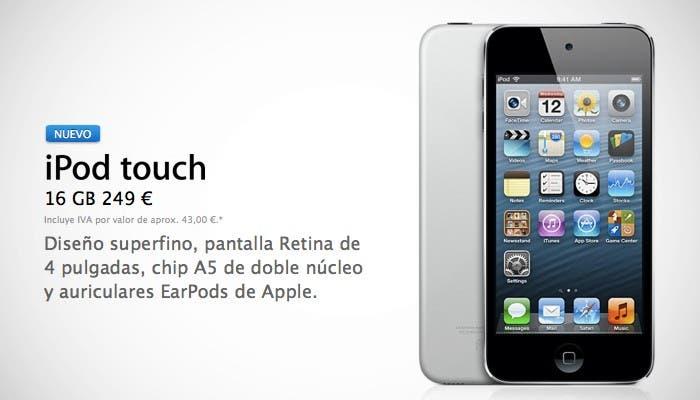 Nuevo iPod Touch de 16 GB