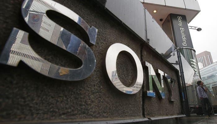 Edificio de Sony