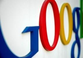 Google april fools day