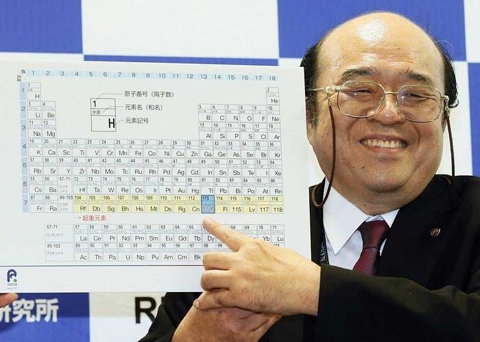 Estos son los nombres aprobados para los nuevos elementos de la tabla periódica